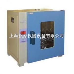 PYX-DHS●350-BY-II隔水式电热恒温培养箱