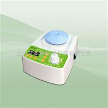 MixPlus漩涡振荡器