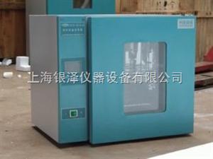 PH-050APH系列干燥箱/培养箱