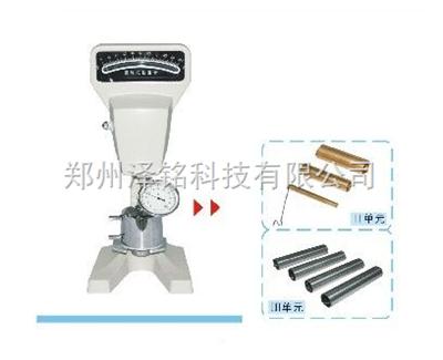 NDJ-79旋转式粘度计 旋转式粘度计郑州泽铭科技 粘度计价格