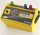 3P接地电阻测试仪