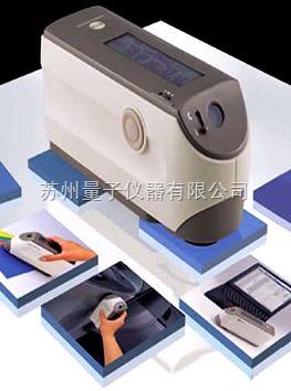 美能达分光测色计CM-2300D