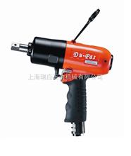 TDIS-100杜派油壓脈衝氣動工具TDIS-100