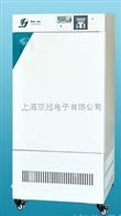 DKB-2215济南低温恒温槽DKB-2215 DKB-2310 DKB-2410 DK-420 DK-600厂家