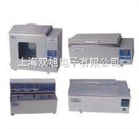 HZ-010【恒温振荡器HZ010 HZ010T HY020 DU-65 DU-288参数 说明】