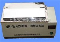 HH601【三用恒温水箱HH-W420 HH-W600 HH-601 HH-501 HH-S参数 价格】