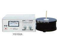 YG102A上海沪光|YG102A型线圈短路测量仪