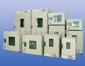 JHG-9023A-精密恒温鼓风干燥箱
