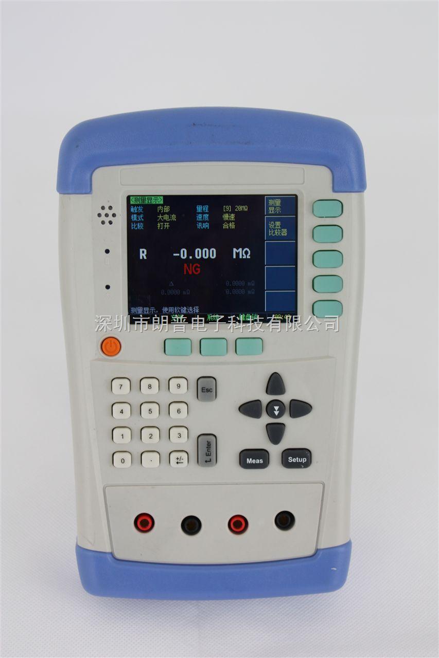 安柏 AT518 手持直流低电阻测试仪
