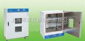 101-1A电热鼓风干燥箱(智能控温)