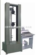 江苏试验机械厂/江苏试验机械公司/拉力机/电子拉力机