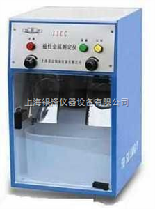 JJCC磁性金属测定仪(双头)