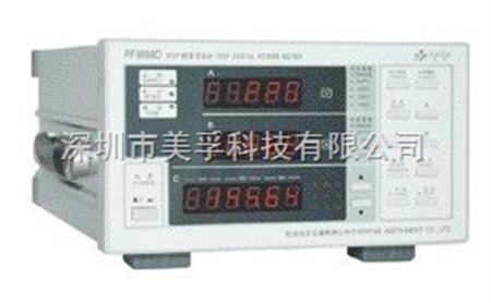 pf9808d 杭州远方数字功率计