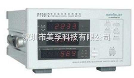pf9812 远方数字功率计