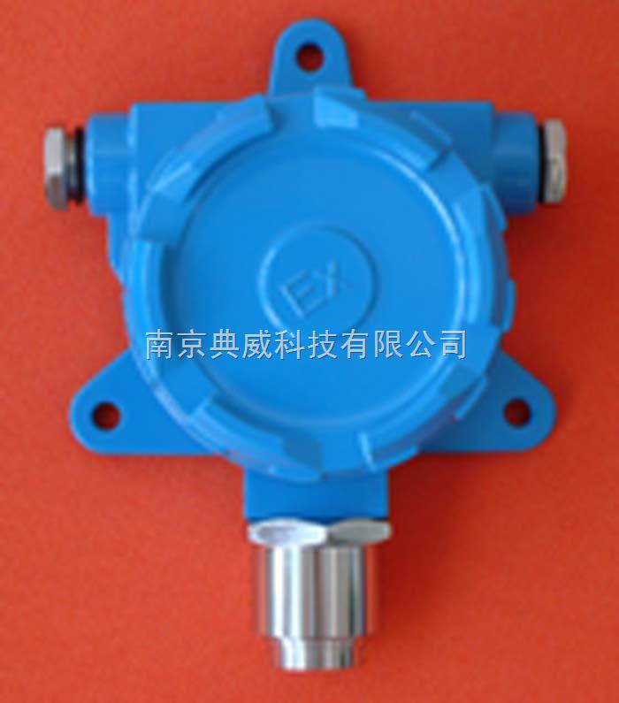 固定式二氧化氯檢測儀