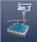武汉电子计价台秤**30公斤计价台秤