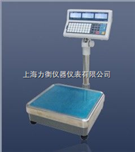 DP武汉电子计价台秤**30公斤计价台秤