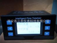 液晶显示流量积算仪