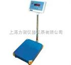 汉口电子计价(计重)台秤**60公斤电子计价台秤