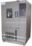 入口臭氧老化试验箱/耐臭氧检测仪