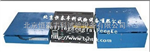 可调振动实验机/微电脑振动实验机