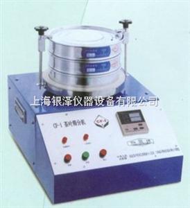 CF-1茶叶筛分机