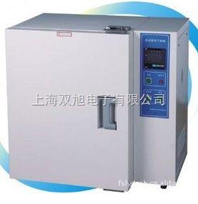 高温鼓风干燥箱BPG-9050BH参数说明
