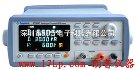 at680 安柏|at680漏电流测试仪