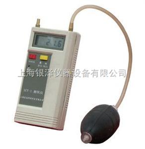 CY-10测氧仪