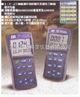 电磁场测试仪(高斯计)