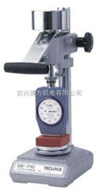 GS-710得乐橡胶硬度计测试台