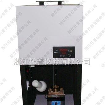 YD-1植物油脂煙點測定儀