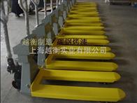 """""""襄樊液压叉车秤""""1吨1.5吨2吨3吨防爆叉车称厂家"""