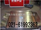 青海不锈钢电子地磅 5吨电子地磅秤