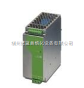 STEP-PS-100-240AC/15DC/2.4电源
