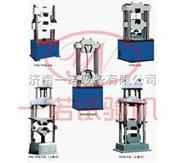 液压万能材料试验机|电液伺服万能试验机|万能材料试验机|液压伺服万能试验机