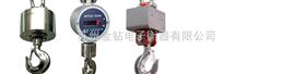 OCS-xxHr-XS懸掛式吊秤(吊鉤秤),梅特勒掛鉤秤,托利多10噸吊鉤秤