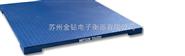 PFA774系列托利多平台秤
