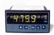 JS计时器
