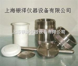 聚四氟乙烯消解罐50ml