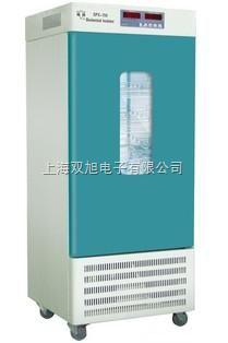 【型智能生化培养箱 SPX-300 SPX-150B-II SPX-250B-II参数说明】