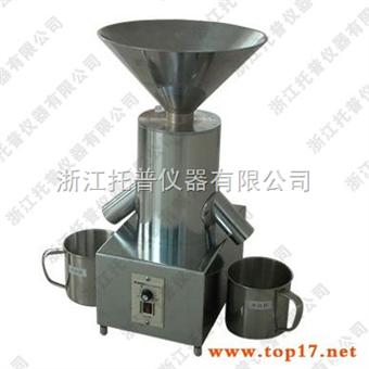 LXFY-2LXFY-2电动离心式分样器