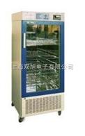 YLX150B药品冷藏箱 【YLX-200B SPX-80BF SPX-150BF生物培养箱】