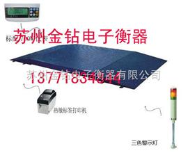 SCS1212★苏州电子磅秤☆昆山2吨地磅秤■苏州5T平台秤▓