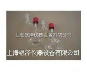 聚四氟乙烯溶液储存球125ml