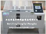 盐水测试仪/盐水喷雾测试仪