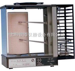 ZJ1-2B型温湿度计
