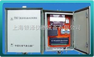 TSC I型自动土壤水分观测站