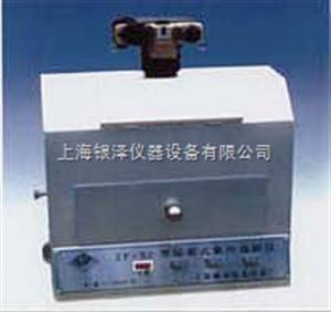 ZF-90B多功能暗箱式紫外透射仪