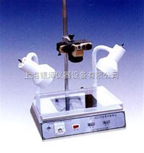ZF-401B可见紫外检测仪